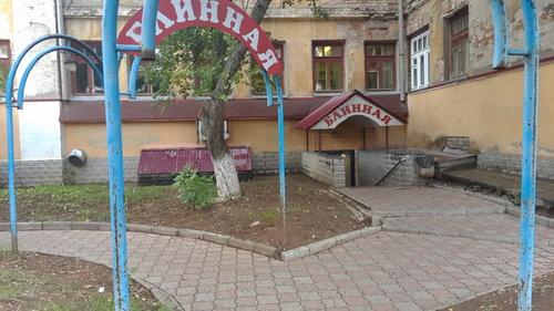 Hostel Dostoevsky Kirov - Blinnaya