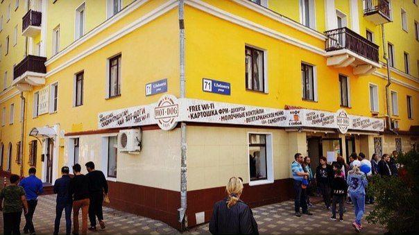 Hostel Dostoevsky Kirov - Hot Dog Chaos