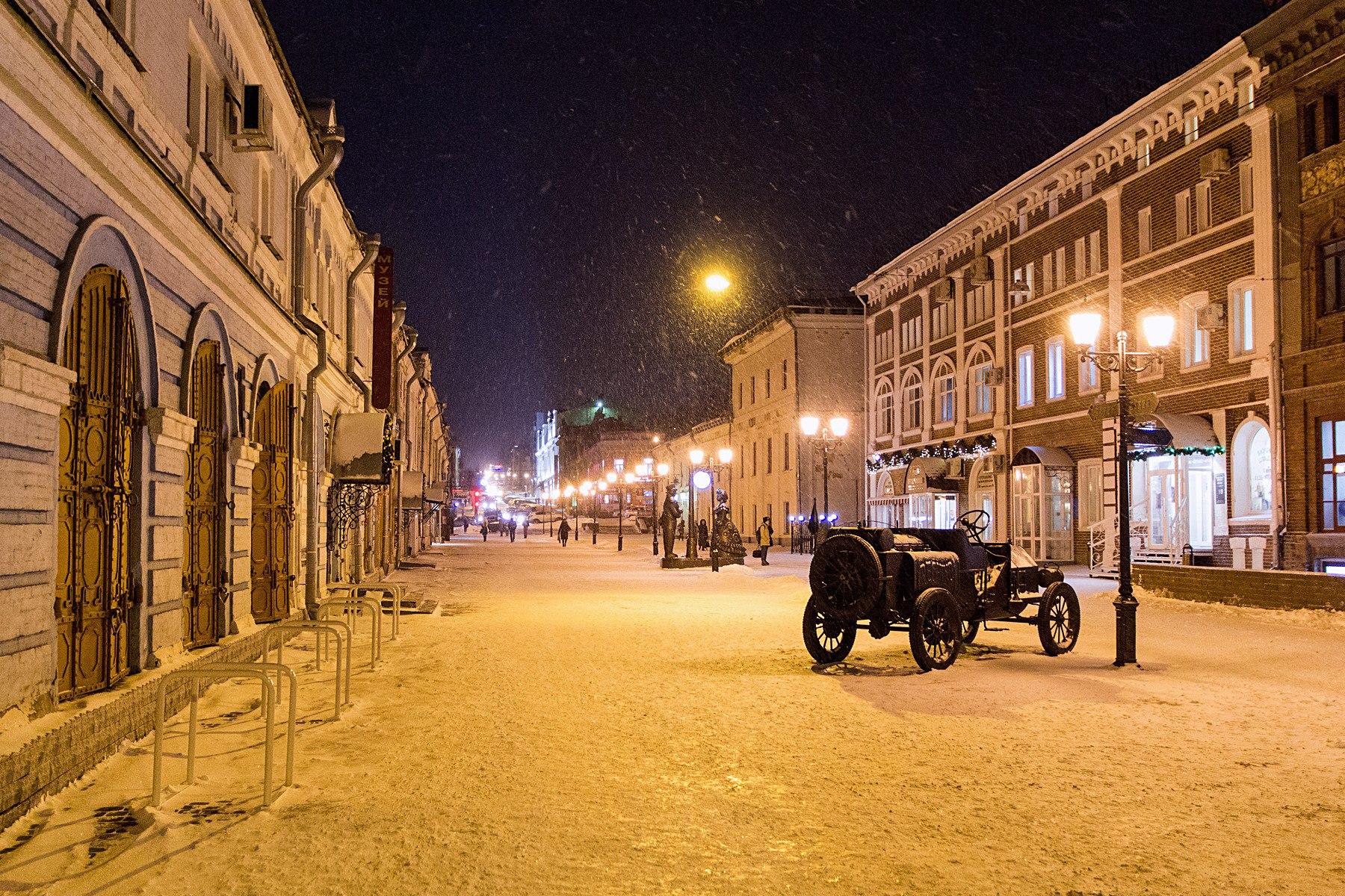 Hostel Dostoevsky Kirov - Old town